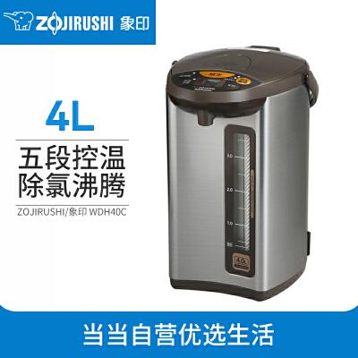 ZOJIRUSHI/象印 CD-WDH40C电热水瓶4L家用不锈钢保温烧水电热水壶 灰色 五段控温 除氯沸腾 防止空烧 蒸汽减量