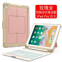 苹果2018新款iPad蓝牙键盘保护套带笔槽pro9.7寸通用air1/2办公便携pro 【送钢化膜】ipad pro