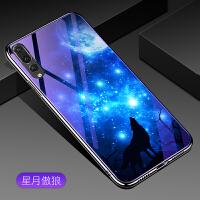 6.1英寸华为P20Pro手机壳P cltal01紫色玻璃P2opro外套CLT-AL01创意TL送