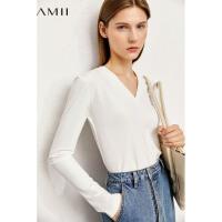 Amii极简百搭基础款V领长袖T恤女2021秋季新款显瘦纯色弹力上衣