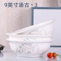 3个家用大号汤碗 陶瓷餐具套装带盖品锅 创意汤古泡面碗配大汤勺kb6