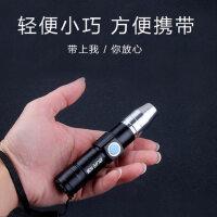 荧光剂检测笔365nmUSB充电紫光手电筒面膜验钞验玉紫外线灯 白光ZZ