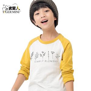 小虎宝儿童装男童打底衫体恤儿童长袖T恤纯棉春秋2017新款 韩版潮