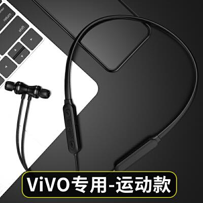 蓝牙耳机运动无线适用于安卓vivo x21 x20 x9 x23 plus nex z1 z3  标配