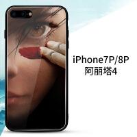 阿丽塔周边手机壳iphone8plus玻璃iphone苹果8 7p战斗天使8p街头7网红6s电
