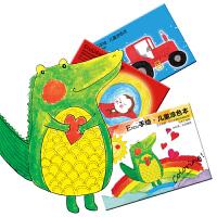 Endu恩都儿童绘画涂色本纯手工绘制图案更生动儿童涂色本描红本(小汽车、可爱动物、数字字母涂色本)