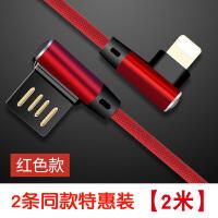 适用iPhone6数据线6s苹果5/5s手机7Plus充电器8P六X快充iPadair双弯头ipad