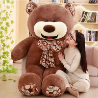 开心熊毛绒玩具超大号泰迪熊公仔领结熊布娃娃微笑熊大抱抱熊玩偶 生日圣诞节七夕情人节恋人情侣新年六一儿童节男女朋友礼物