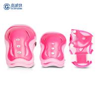 溜冰鞋 儿童轮滑护具 蝴蝶滑冰护具 护膝护肘护手 六件套护具