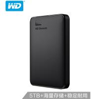 【支持当当礼卡】WD西部数据5TB USB3.0移动硬盘Elements 新元素系列2.5英寸(稳定耐用 海量存储)WD