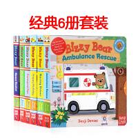 英文原版绘本 Bizzy Bear小熊很忙系列8册合售 忙碌的小熊 趣味益智机关操作书 幼儿童启蒙认知纸板书