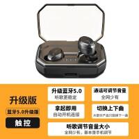 E26 无线蓝牙耳机(5.0双耳超小迷你隐形 运动挂入耳塞式 触控立体声可接听) 黑色/蓝牙5.0 拿起自动开机+上下