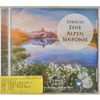现货 [中图音像][进口CD]理查・施特劳斯 阿尔卑斯交响曲 Eine Alpensinfonie