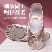 舞蹈鞋女软底粉色儿童练功女孩跳舞女童宝宝幼儿芭蕾公主防滑