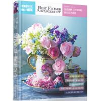 岁时花艺设计指南――法式风格与日式风格春日花艺设计