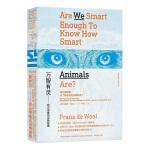 万智有灵:超出想象的动物智慧