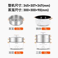 九阳电蒸锅家用多功能全自动三层大容量多层电蒸笼早餐机GZ173