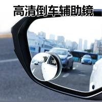 博利良品 汽车后视镜小圆镜倒车镜小圆镜去盲点盲区辅助镜360度可调节高清广角镜反光镜无边框圆形51mm 2片装