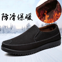秋冬老北京布鞋男棉鞋中老年加绒保暖二棉男鞋平底防滑老人爸爸鞋