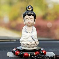 梦叁 车载摆件 陶瓷佛像车内西方三圣男女香水摆设汽车装饰品 升级版