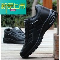 新品上市全运动男鞋子厨师专用工作鞋耐磨休闲皮鞋厨房鞋男防滑防水 黑色1349 送运费险+袜子
