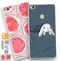 【支持礼品卡】小米max2手机壳女款小米max2手机套全包保护软硅胶6.44寸防摔卡通