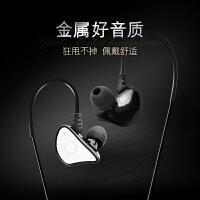 Liweek 入耳式耳机 重低音 跑步 手机通用 线控耳麦 挂耳式 耳挂式耳塞 运动 立体声 苹果iphone7 6s