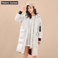 美特斯邦威羽绒服女冬装长款过膝廓形bf风宽松外套韩版学生潮