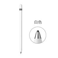 苹果iPad电容笔主动式细头安卓手机绘画触控笔触屏笔apple pen苹果pencil平板pro手写 橡胶头款 白色