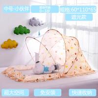 甜梦莱婴儿床蚊帐儿童宝宝纹帐新生儿bb防蚊罩小孩蒙古包无底可折叠通用