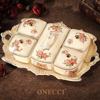 欧式干果盘陶瓷分格带盖干果盒大号糖果零食盘客厅水果盘结婚礼物