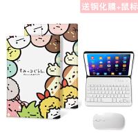 2018新款小米平板4电脑保护套4Plus卡通猫咪10.1英寸全包miPad四代8寸无线蓝牙鼠标键盘 小米4 蛋蛋 (