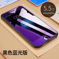 iPhone6Plus�化膜6s�O果全屏�{光�N膜sP水凝防爆iP六手�C3D曲面