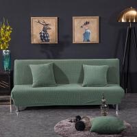 沙发床套罩纯色 折叠无扶手沙发套全包套可拆洗简易通用定制