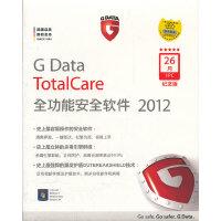 G DataTotalcare 全功能安全软件2012 26月 纪念版(软件)