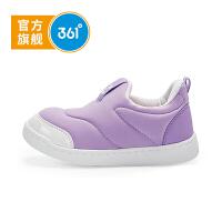 【到手价:89.5】361度童鞋男童跑鞋秋季儿童滑板鞋跑鞋男童跑步鞋K81734702