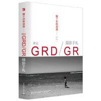 [二手旧书正版9成新]随手拍的浪漫――理光GRD/GR摄影手札(全彩),刘征鲁著,电子工业出版社