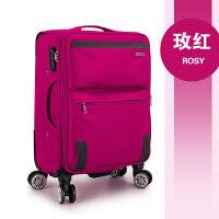 拉杆箱万向轮旅行箱包20寸登机箱密码行李箱24寸男女28寸箱子