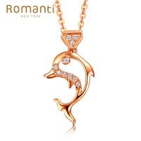 玫瑰金18k金钻石吊坠海豚珠宝首饰结婚项坠锁骨项链情侣礼物需定制(不含链)