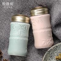 乾唐轩活瓷杯 小竹报平安随身杯 单层370ml创意便携陶瓷水杯子
