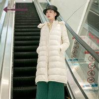 生活在左2018秋冬季新品长款修身时尚白鹅绒羽绒服鹅绒外套配帽子