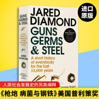 枪炮 病菌与钢铁 人类社会的命运 英文原版 Guns Germs and Steel 美国普利策奖 贾雷德戴蒙德Jare