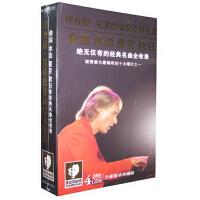 王子理查德克莱德曼经典钢琴曲全集 4CD