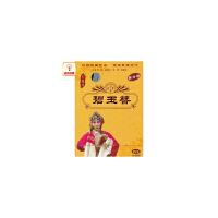 正版综艺 黄梅戏: 碧玉簪(DVD)舞台剧