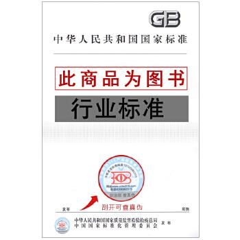 GM/T 0009-2012 SM2密码算法使用规范