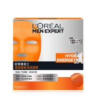 欧莱雅男士激能醒肤保湿面膜抗倦容深层补水滋润醒肤增强防护力