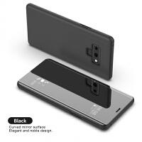 三星note9手机壳支架电镀镜面适用note8 5 4 3翻盖式皮套智能休眠