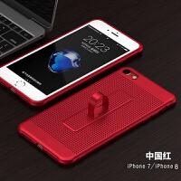 苹果手机壳 自带隐藏手机支架抗震防摔保护套 适用于iPhone8/8p/7/7p/6/6p