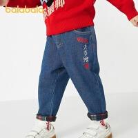 【3件4折价:80】巴拉巴拉童装儿童裤子男童长裤春装宝宝牛仔裤休闲裤时尚