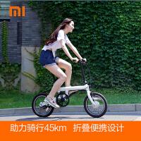 小米米家电助力折叠自行车成人男女款便携式迷你变速骑行代步车